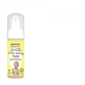 Bentley Baby & Mum Hand Sanitizer