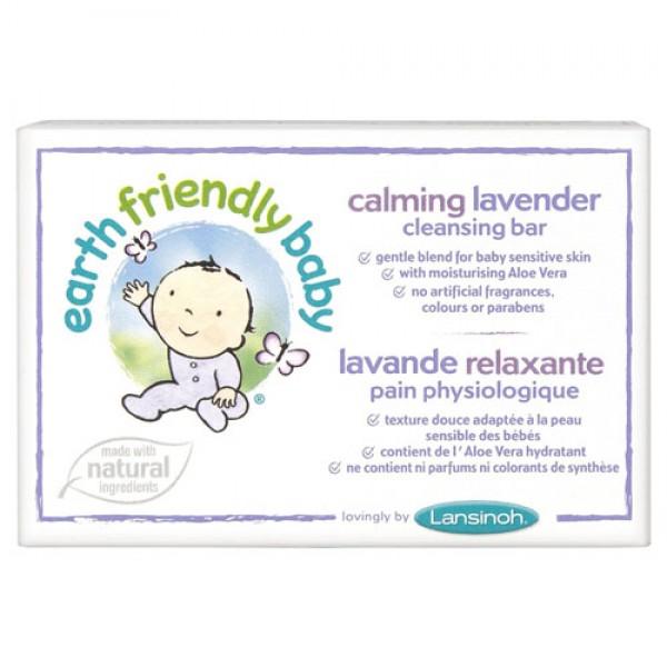 Calming Lavender Cleansing Bar